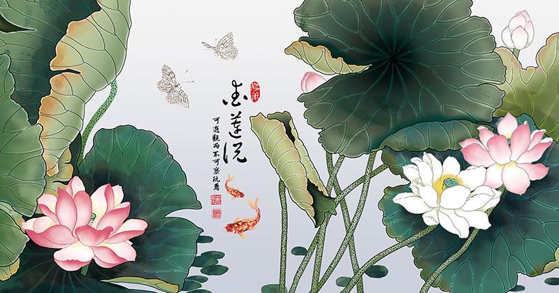 xt90468中式荷花金鱼锦鲤鱼蝴蝶爱莲说寓意