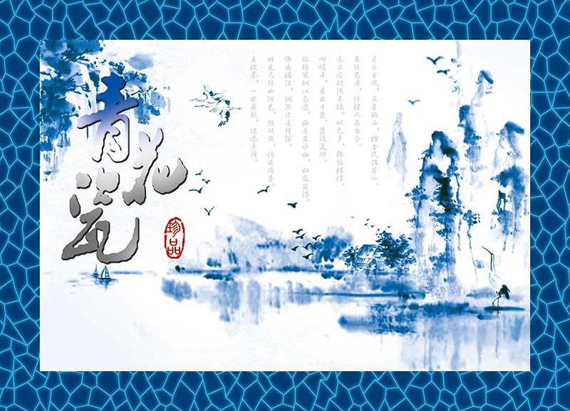 xt17747中式蓝色水墨山水仙鹤江河青花瓷花纹
