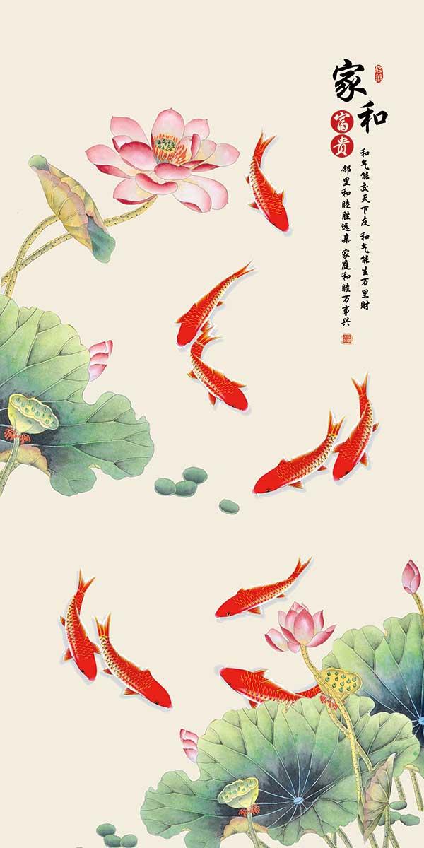a04524(t39)玄关3新中式荷花莲蓬金鱼锦鲤鱼九鱼图家和富贵寓意