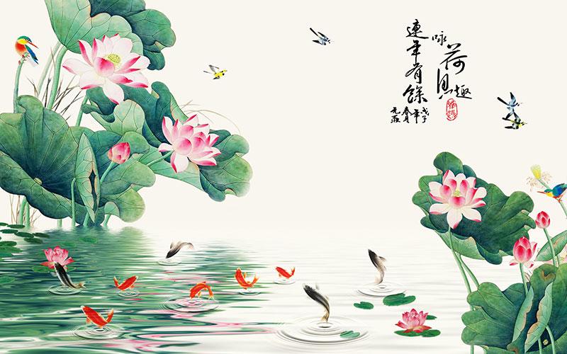 xt10368新中式花鸟荷花金鱼锦鲤鱼连年有余寓意咏荷鱼趣九鱼图
